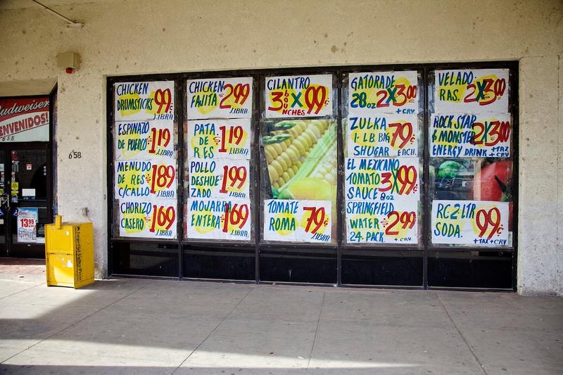 Main Street Market - Brawley, CA - 2014
